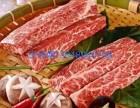 专业韩国烤肉自助烤肉筹备策划培训
