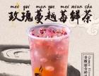乌煎道黑龙茶-台湾原叶手作茶/奶盖茶/果饮等