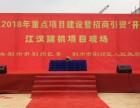 荆州舞台荆州音响荆州星光庆典婚庆演出