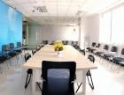 东莞/塘厦 共享会议室出租 30人小型会议室出租