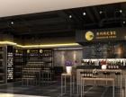 淄博商场专卖店设计装修一站式服务