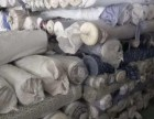 上海回收面料 回收布料價錢 服裝尾貨 回收童裝多少錢