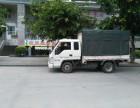厦门小货车载货,厦门小货车电话