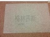 草麻墙纸-纸线墙纸GLY