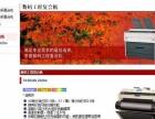 京瓷复印机出租全包打印机租赁服务 三山办公服务