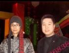 邢台承接庆典晚会演出模特礼仪舞蹈主持歌手创意节目