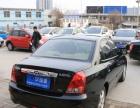 现代伊兰特-三厢2011款 1.6 手动 GL 舒适型 全程4s
