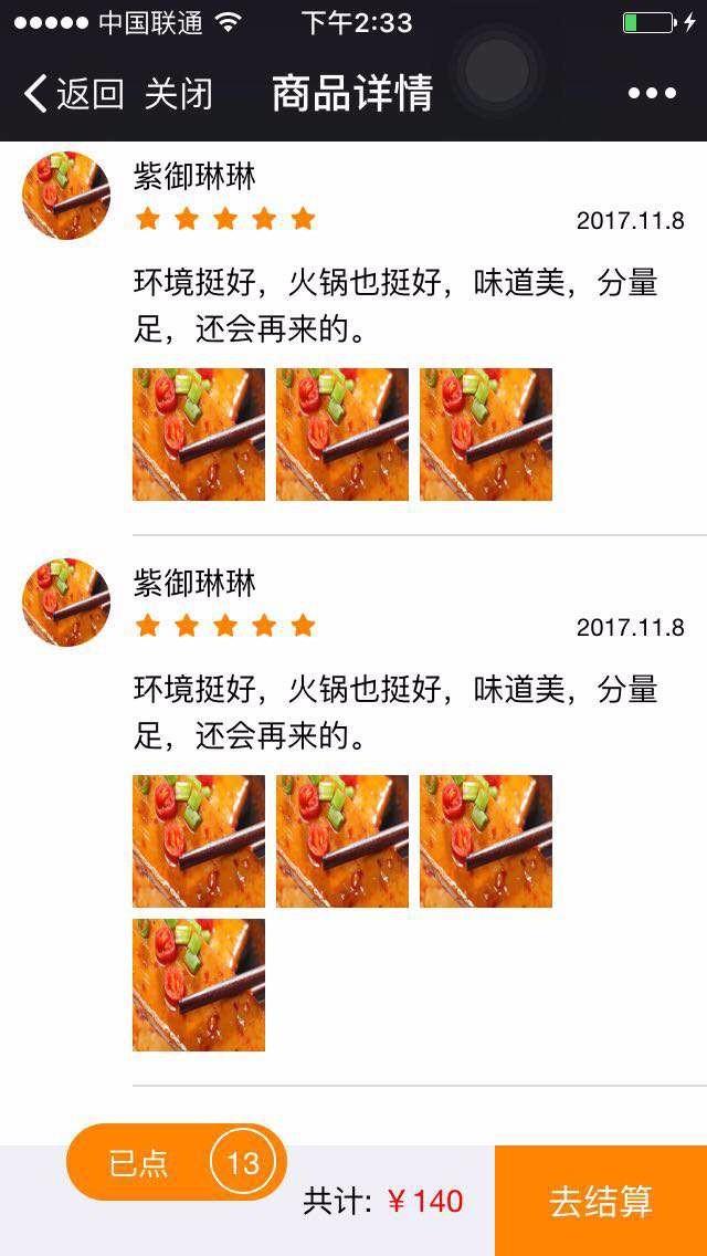 郑州光盘客点餐系统免费使用安装