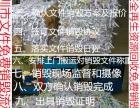 深圳文件销毁解决方案