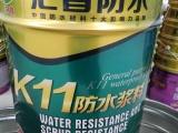 彩钢瓦专用防水涂料主选汇昌防水材料 有机硅防水涂料厂家