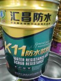 口碑好的JS防水涂料推荐_水性防水涂料哪家好