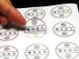 深圳龙华不干胶膜类标签印刷厂家