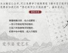 苏州吴中哪里有教阅读写作和练字的地方?吴中作文班,练字班