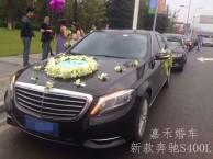 重庆租一个车队多少钱租婚车300起,包所有费用