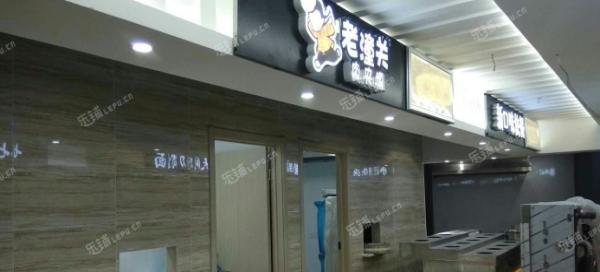 通州新华西街9小吃店转让集体照524909