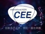 2018中国消费电子博览会