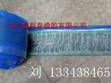 冷硫化输送带破损修补胶条