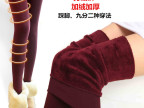 韩版冬季新款 珍珠绒无缝一体裤 纯色加绒加厚踩脚保暖打底裤5103