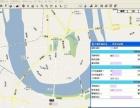 高精度全天候超稳定,较具价值的GPS卫星定位系统