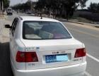 奇瑞旗云2006款 1.6 手动 标准版 一手自用的代步私家车