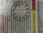出售2张云南海南旅游票