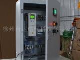 沛县风机水泵变频柜 成套变频器控制柜 手动自动操作一体