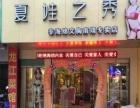 出租南靖县50平米商业街卖场3200元/月