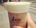 威海奶茶加盟连锁店 1点点奶茶加盟费 奶茶铺加盟 加盟奶茶店