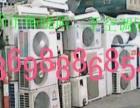 洛阳市老城区空调回收空调移机空调拆机
