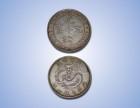 天津上门交易大清铜币