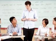 郑州日常英语培训哪家好?金水区英语口语,酒店英语培训地址