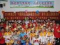 开发区志愿者携手蓝鲨教育与留守儿童庆 国庆