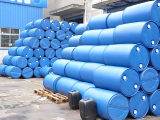 30L塑料桶优质的200L塑料桶批售