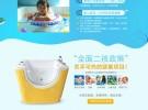 童博士母婴水育馆加盟 投资小 收益长-全球加盟网