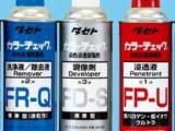 Taseto 日本原装进口 清洗剂除去液 FR-S 红