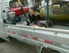 德州汽车救援电瓶打车拖车流动补胎脱困应急送油送水