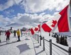 2019加拿大游学冬令营