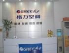 曹县格力空调维修安装移机售后客服服务电话现场维修