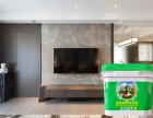 平顶山瓷砖粘结剂十大品牌 保合超强瓷砖粘结剂厂家批发