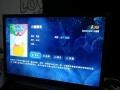 32寸TCL液晶电视转让。九成新。