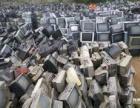 上海市空调冰箱洗衣机热水器电脑手机等电器回收