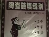 广西省南宁市皖江彩色填缝剂,瓷砖胶,实力厂家批发品质有保证
