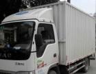 自卑4.2米厢式货车