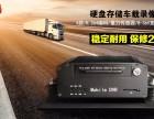 汽车定位仪4G监控4G车载监控4G车载监控