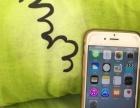 苹果6s 京东买的 还不起分期了 换个便宜的