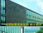 美客膜材料直供建筑玻璃膜承接大型贴膜工程