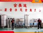 徐州车用尿素设备 柴油尾气处理液设备 心连心合作
