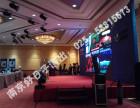 南京庆典设备 新店开业 音响 舞台 地毯出租