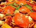 胖子肉蟹煲 胖子肉蟹煲加盟