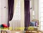 姚家园窗帘定做定做大悦城窗帘订做遮光窗帘